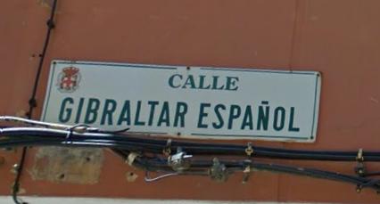 Calle Gibraltar Español, Almería